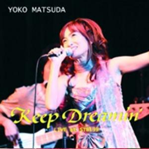 KeepDreamin